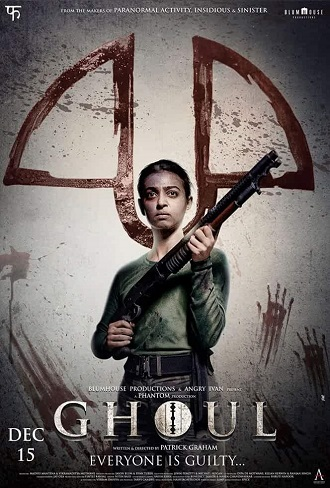 Ghoul Season 1 Hindi Complete Download 480p & 720p All Episode