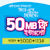 Grameenphone 50MB Free Internet [New Offer]