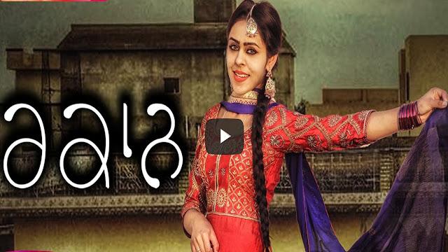 Rakaan Punjabi Song Lyrics | Jenny Johal & Bunty Bains