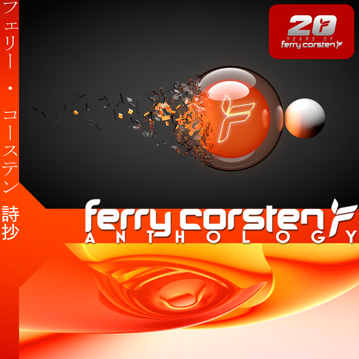Kti flac archives va ferry corsten anthology flac lossless country ukraine label na catalogue na codec flac flac riptype tracks 799 quality lossless duration 3101020 size 3366 gb malvernweather Choice Image