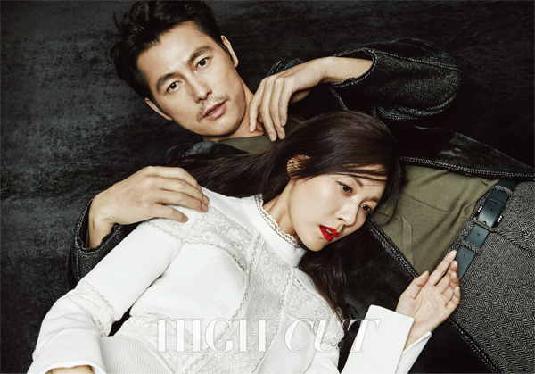 Jung Woo Sung Kim Ha Neul