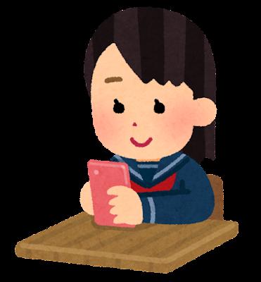 学校でスマートフォンを使う学生のイラスト(女子・セーラー服)