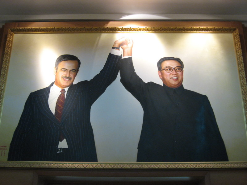 a biography of kim il sung the supreme leader of the democratic peoples republic of korea The boundary between the soviet-backed democratic people's republic of korea to the north and the communist dictator kim il sung chinese leader mao.