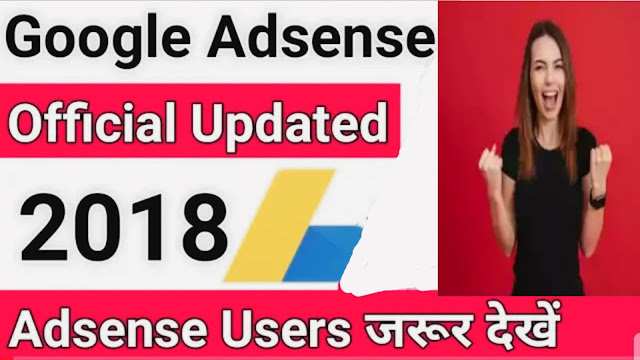 google adsense new account approval Policy changes 2018 || Gadgetsnow.tech