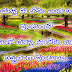 Good Feeling Inspirational Quotes images Telugu quotes images