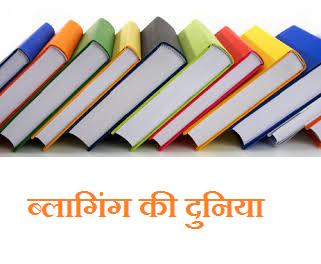 लोकप्रिय हिंदी ब्लाग एग्रीगेटर