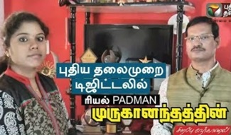 Interview with Muruganandam 09-02-2018 Puthiya Thalaimurai Tv