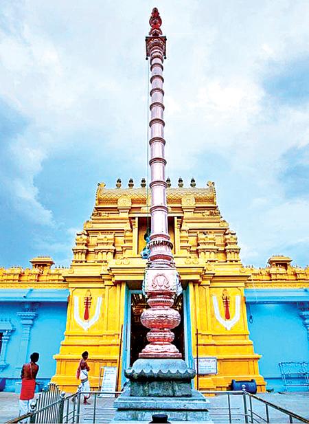 temple mohanpublications granthanidhi bhaktipustakalu
