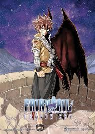 مشاهدة و تحميل فيلم فيري تيل الثاني Fairy Tail Dragon Cry