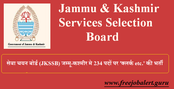 Jammu & Kashmir Services Selection Board, JKSSB, Jammu & Kashmir, SSB, SSB Recruitment, Graduation, Clerk, freejobalert, Latest Jobs, jkssb logo