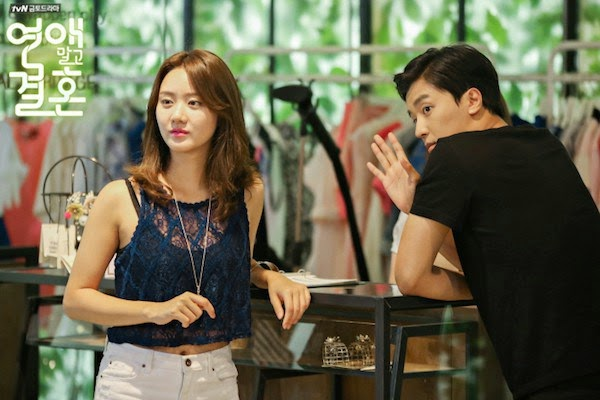call my name marriage not dating