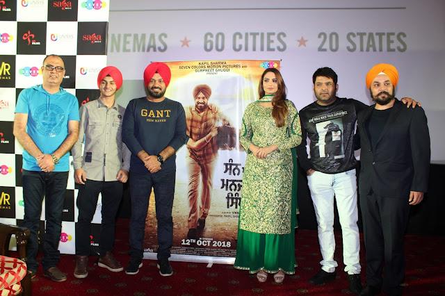 कपिल शर्मा की बतौर प्रोड्यूसर पहली फिल्म 'सन ऑफ मंजीत सिंह' रिलीज को तैयार
