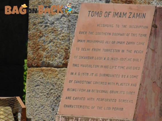 Imam-Zamim's-Tomb-Selhi