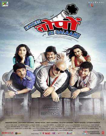 Poster Of Ekkees Toppon Ki Salaami 2014 Hindi 400MB DTHRip 480p Watch Online Free Download Worldfree4u
