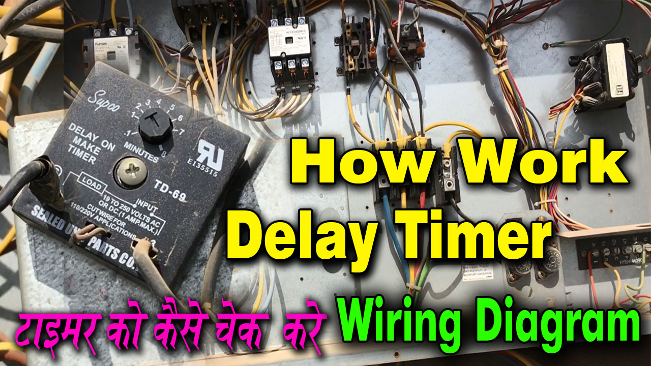 asr service center and asr help center time delay how work checking service wiring center [ 1280 x 720 Pixel ]