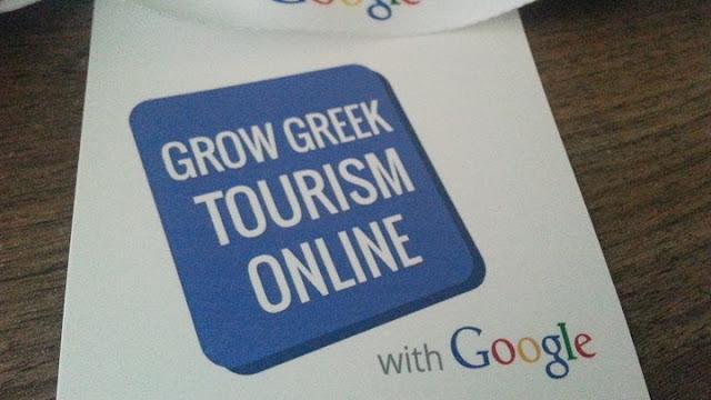 Επιμελητήριο Θεσπρωτίας: Σεμινάριο Ψηφιακών Δεξιοτήτων Grow Greek Tourism Online της Google στην Ηγουμενίτσα