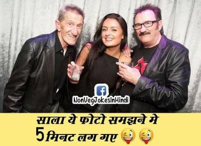 nonveg jokes with image