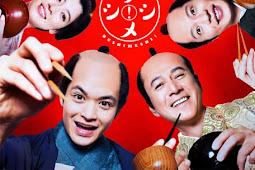 Bushimeshi!: The Samurai Cook (2017) - Japanese TV Series