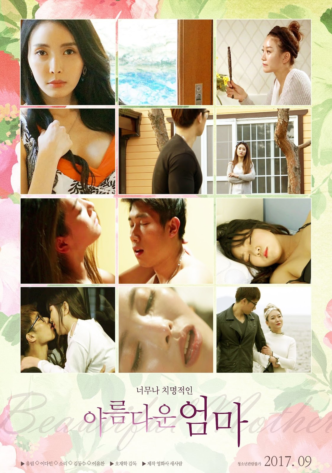 Beautiful Mom (2017) 480p WEB-DL Cepet.in