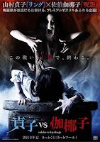 Film Sadako vs. Kayako (2016) Full Movie