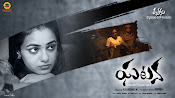 ghatana movie wallpapers-thumbnail-1