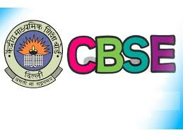 Cbse 10th exam results 2016 @cbse.nic.in