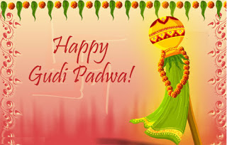 Happy Gudi Padwa Images in Hindi