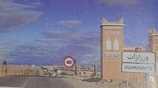 مدخل المناطق العمرانية