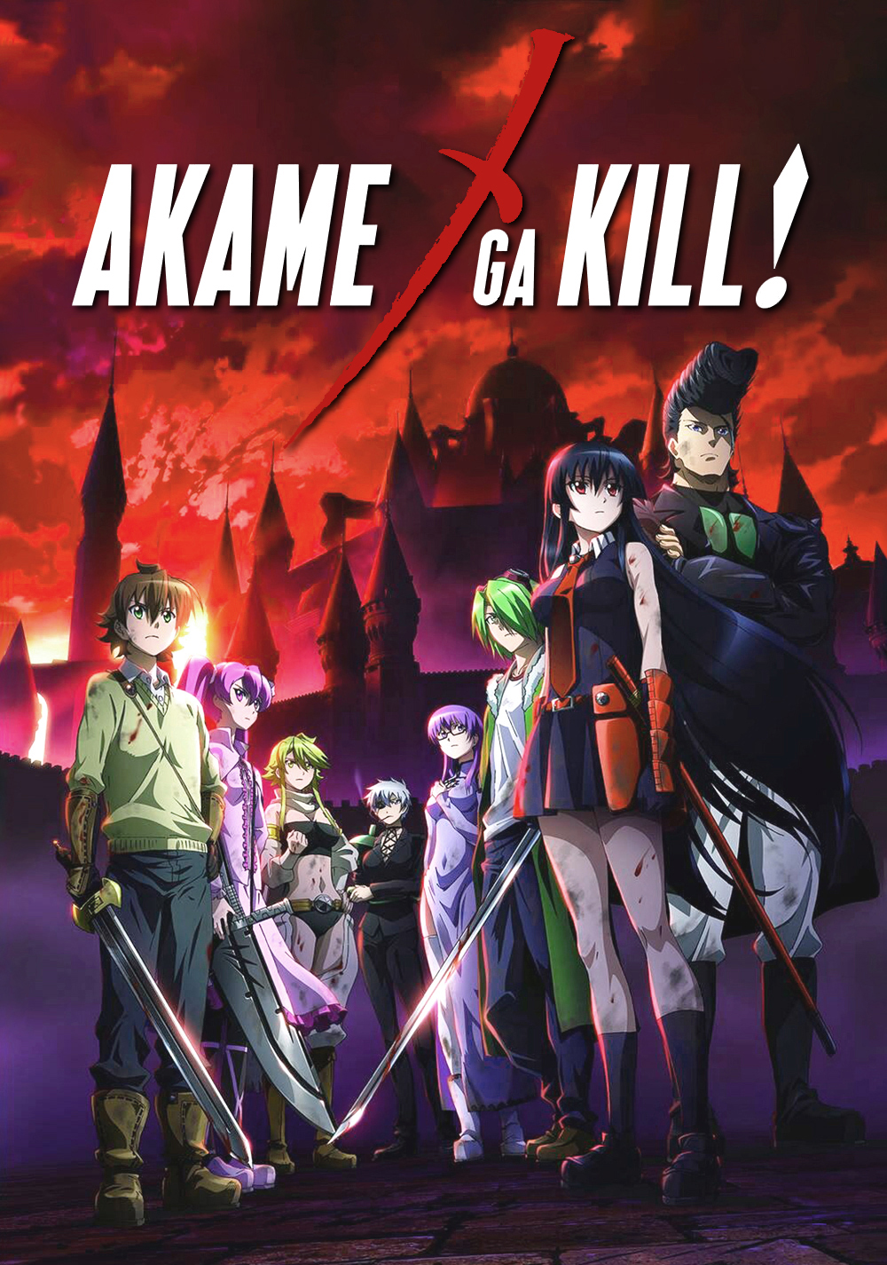Akame ga Kill (2009- ) ταινιες online seires xrysoi greek subs
