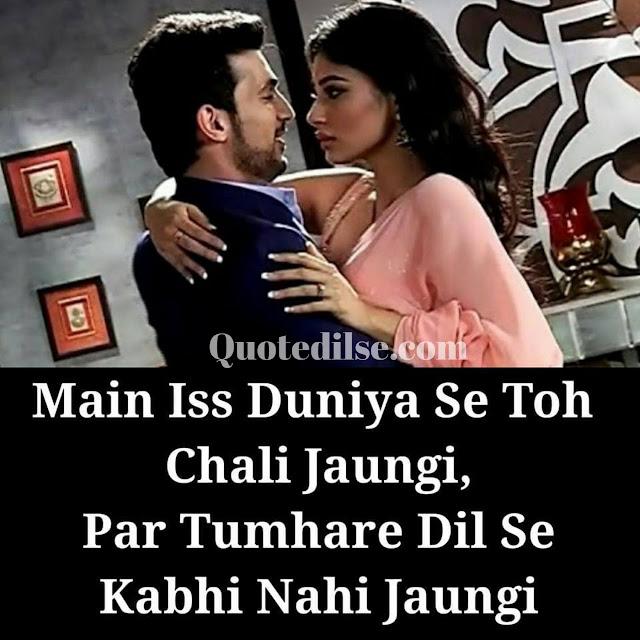 true love hurts quotes