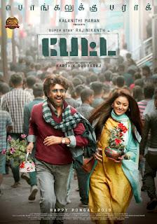 Super Star Rajinikanth's Petta Movie Poster #PettaFromPongal #PettaTamil #PettaTelugu