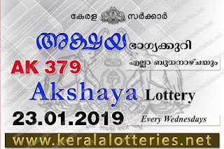 KeralaLotteries.net, akshaya today result: 23-01-2019 Akshaya lottery ak-379, kerala lottery result 23-01-2019, akshaya lottery results, kerala lottery result today akshaya, akshaya lottery result, kerala lottery result akshaya today, kerala lottery akshaya today result, akshaya kerala lottery result, akshaya lottery ak.379 results 23-01-2019, akshaya lottery ak 379, live akshaya lottery ak-379, akshaya lottery, kerala lottery today result akshaya, akshaya lottery (ak-379) 23/01/2019, today akshaya lottery result, akshaya lottery today result, akshaya lottery results today, today kerala lottery result akshaya, kerala lottery results today akshaya 23 01 19, akshaya lottery today, today lottery result akshaya 23-01-19, akshaya lottery result today 23.01.2019, kerala lottery result live, kerala lottery bumper result, kerala lottery result yesterday, kerala lottery result today, kerala online lottery results, kerala lottery draw, kerala lottery results, kerala state lottery today, kerala lottare, kerala lottery result, lottery today, kerala lottery today draw result, kerala lottery online purchase, kerala lottery, kl result,  yesterday lottery results, lotteries results, keralalotteries, kerala lottery, keralalotteryresult, kerala lottery result, kerala lottery result live, kerala lottery today, kerala lottery result today, kerala lottery results today, today kerala lottery result, kerala lottery ticket pictures, kerala samsthana bhagyakuri