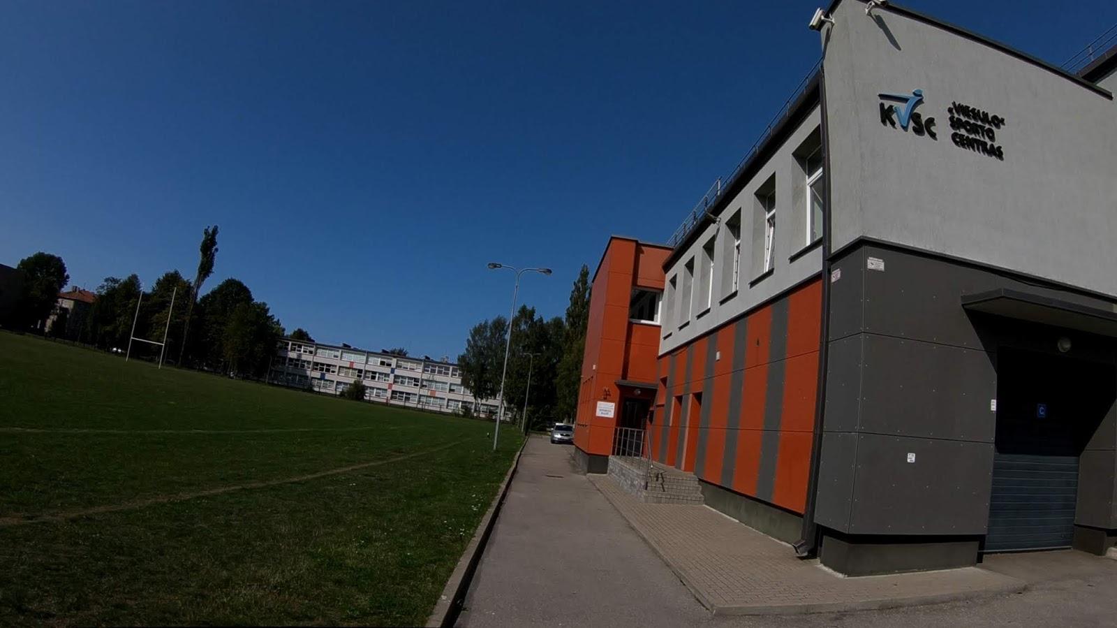 Спортивный центр Viesulas