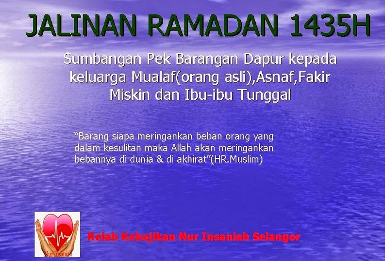 Program Jalinan Ramadhan 1435H -
