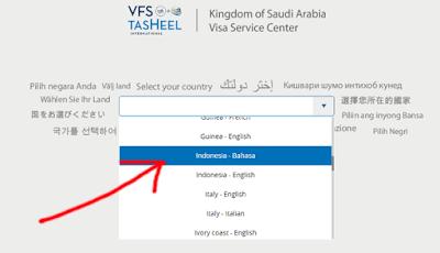 pilihan bahasa dan negara awal untuk pengajuan jadwal janji untuk rekam biometrik visa saudi