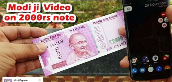 Modi Keynote App Scaned Narendra Modiji ka Video on 2000rs Note