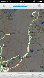 長野旅行した時の世界の霧