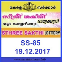 STHREE SAKTHI (SS-85) ON DECEMBER 19