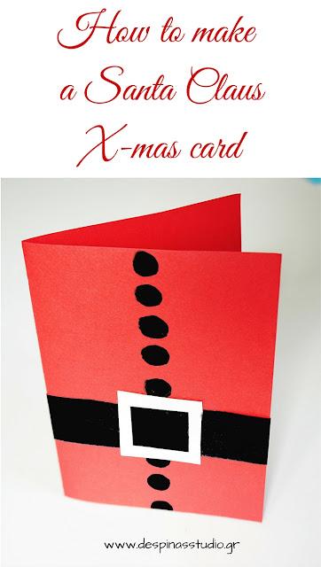 DIY Santa Claus card tutorial : Πώς να φτιάξεις Χριστουγεννιάτικη κάρτα με τον Άγιο Βασίλη