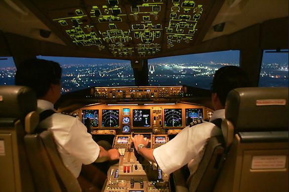 Cek Besaran Gaji Pilot di Indonesia