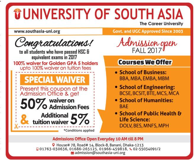 University of South Asia Admission Fall 2017