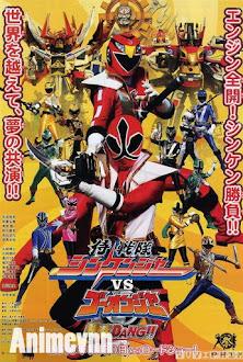 Siêu Nhân Thần Kiếm - Samurai Sentai Shinkenger 2006 Poster
