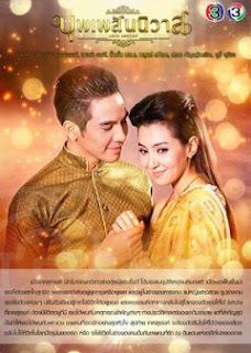 Phim Ngược Dòng Thời Gian Để Yêu Anh
