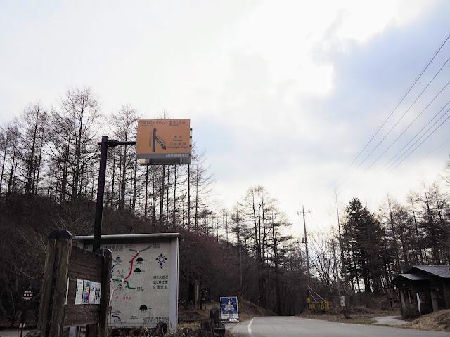 クリスタルライン 焼山峠