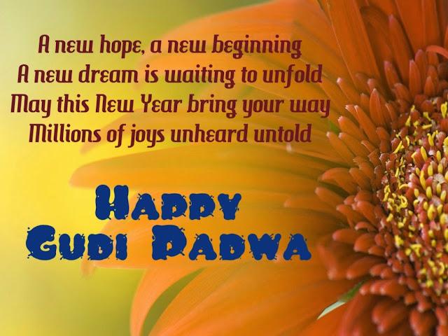 Happy Gudi Padwa with latest wishes