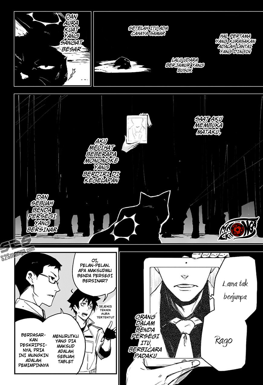Black Torch Chapter 05-28