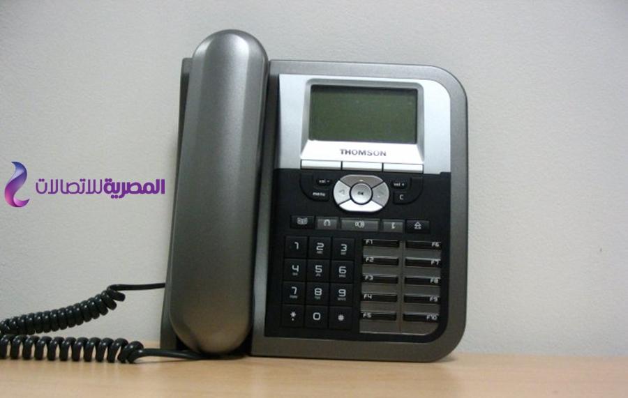 طريقة معرفة فاتورة التليفون الارضي والاستعلام عن موعد السداد بالرقم والدفع اون لاين