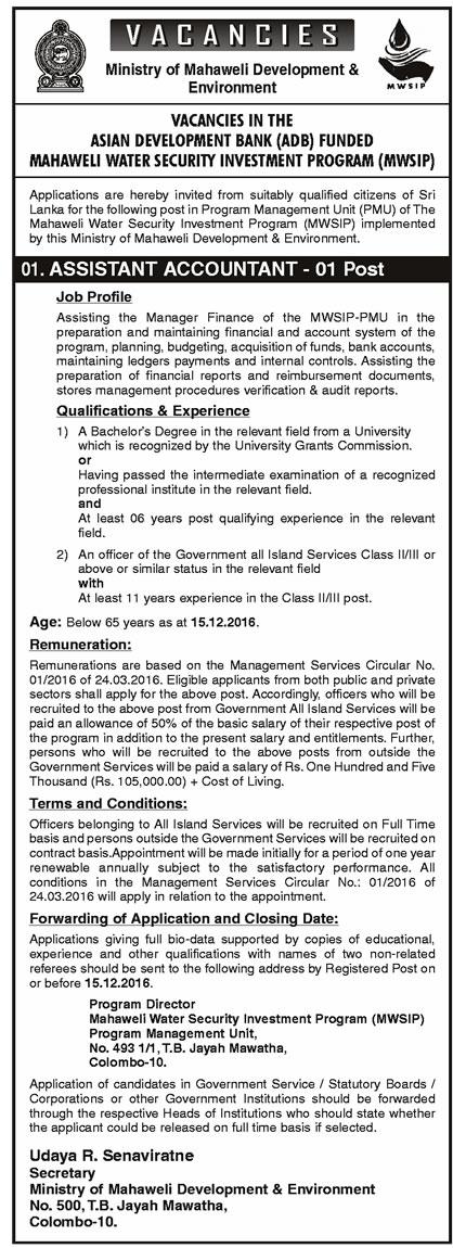 Sri Lankan Government Job Vacancies at Ministry of Mahaweli Development & Environment for a Assistant Accountants. මහවැලි සංවර්ධන හා පරිසර අමාත්යංශය - රැකියා ඇබෑර්තු - සහකාර ගණකාධිකාරී