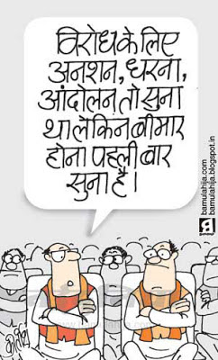 lal krishna advani cartoon, adwani, bjp cartoon, election 2014 cartoons, narendra modi cartoon, indian political cartoon