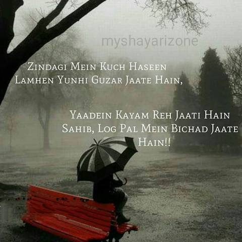 Haseen Lamhe Sad Breakup Yaadein Shayari Image Status in Hindi